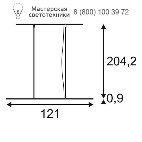 Чертеж SLV by Marbel 157644