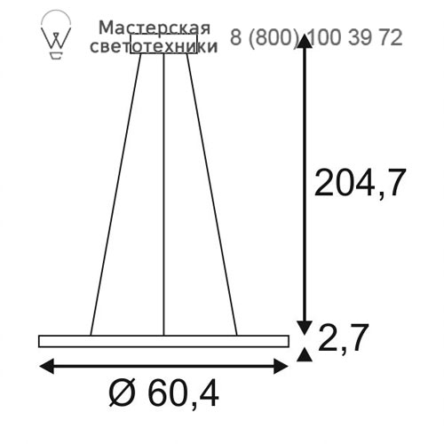 Чертеж SLV by Marbel 158633