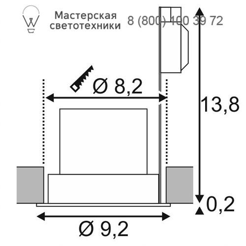 Чертеж SLV by Marbel 161291