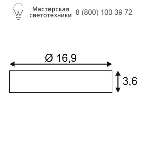 Чертеж SLV by Marbel 162913