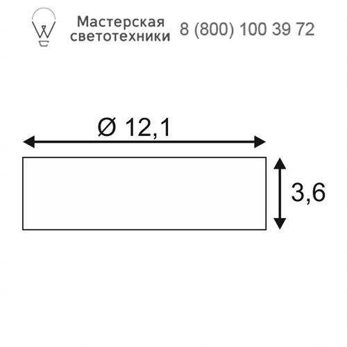 Чертеж SLV by Marbel 162933