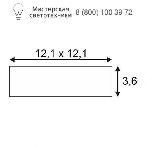Чертеж SLV by Marbel 162963