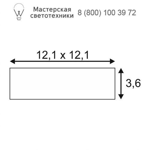 Чертеж SLV by Marbel 162993