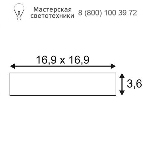 Чертеж SLV by Marbel 163003
