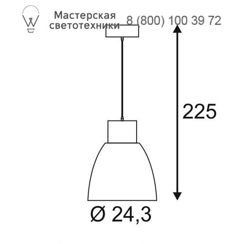 Чертеж SLV by Marbel 165600