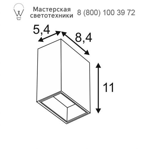 Чертеж SLV by Marbel 232431