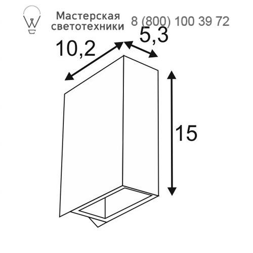 Чертеж SLV by Marbel 232445