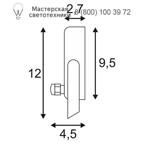Чертеж SLV by Marbel 232804