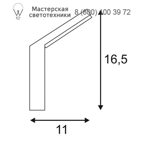 Чертеж SLV by Marbel 232905