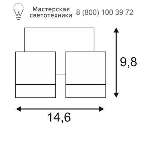 Чертеж SLV by Marbel 233095