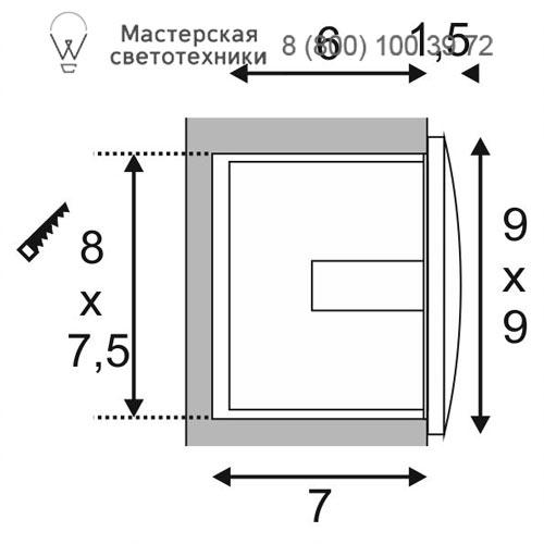 Чертеж SLV by Marbel 233601