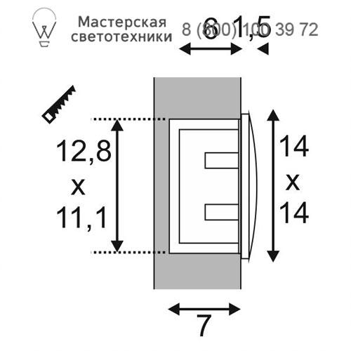 Чертеж SLV by Marbel 233611
