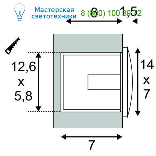 Чертеж SLV by Marbel 233625