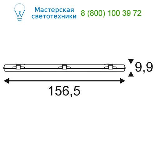Чертеж SLV by Marbel 234111