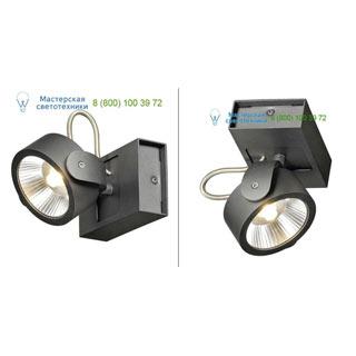 1000110 SLV by Marbel KALU 1 LED светильник накладной с COB LED 17Вт, 3000К, 1000лм, 24°, черный