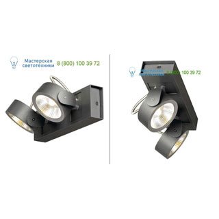 1000129 SLV by Marbel KALU 2 LED светильник накладной с COB LED 34Вт, 3000К, 2000лм, 60°, черный