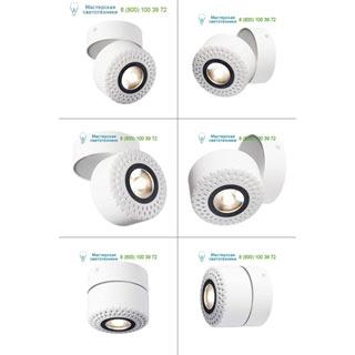 1000427 SLV by Marbel TOTHEE светильник накладной с LED 13.6Вт (17Вт), 3000К, 1250лм, 50°, белый