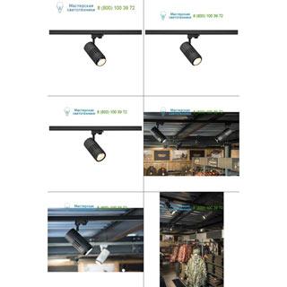 1000656 SLV by Marbel 3Ph, STRUCTEC LED ZOOMING LENS светильник c LED 35Вт, 3000K, 2960-3120лм, 20°-60°, CRI>90, черный