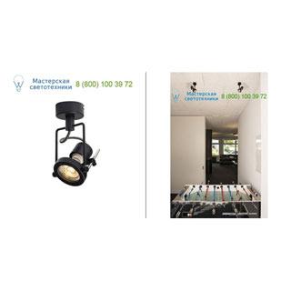 1000706 SLV by Marbel N-TIC SPOT QPAR51 светильник накладной для лампы GU10 50Вт макс., белый
