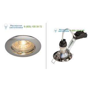 1000715 SLV by Marbel PIKA QPAR51 светильник встраиваемый для лампы GU10 50Вт макс., хром