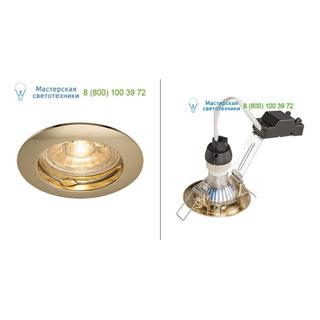 1000716 SLV by Marbel PIKA QPAR51 светильник встраиваемый для лампы GU10 50Вт макс., латунь
