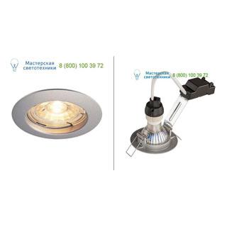 1000717 SLV by Marbel PIKA QPAR51 светильник встраиваемый для лампы GU10 50Вт макс., серебристый