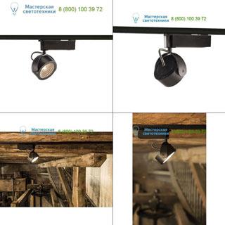 1000767 SLV by Marbel 1PHASE-TRACK, KALU TRACK LED светильник с LED 17Вт, 3000К, 1000лм, 60°, черный