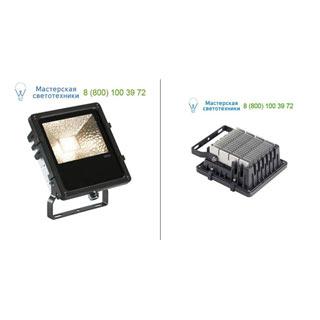 1000804 SLV by Marbel DISOS LED 25 светильник IP65 c LED 23Вт (25Вт), 3000К, 110°, 2270лм, черный