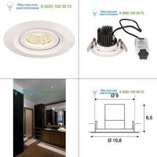 1000833 SLV by Marbel KINI светильник IP65 встраиваемый поворотный c LED 12Вт, 60°, 3000К, 850лм, белый