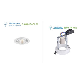 1000907 SLV by Marbel KAHOLO светильник встраиваемый для лампы E27 PAR20 50Вт макс., белый