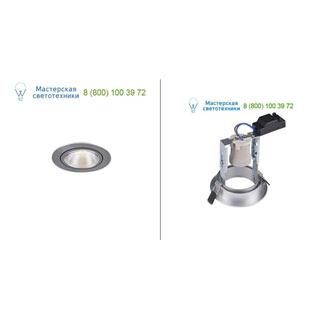 1000908 SLV by Marbel KAHOLO светильник встраиваемый для лампы E27 PAR20 50Вт макс., матированный алюминий