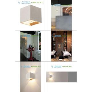 1000910 SLV by Marbel SOLID CUBE светильник настенный для лампы QT14 G9 25Вт макс., серый бетон