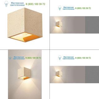 1000912 SLV by Marbel SOLID CUBE светильник настенный для лампы QT14 G9 25Вт макс., желтый песчанник