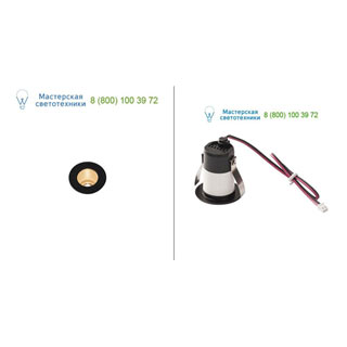 1000916 SLV by Marbel TRITON MINI LED светильник встраиваемый 350мА с LED 1.2Вт, 3000К, 70лм, 12°, CRI>90, черный/ белый