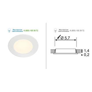 112161 SLV by Marbel DL 126 LED светильник встраиваемый с 6 SMD LED, 2.8Вт, 2700K, 160лм, 90°, 12B=, белый