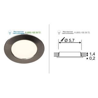112225 SLV by Marbel DL 126 LED светильник встраиваемый с 6 SMD LED, 2.8Вт, 3000К, 160лм, 90°, 12B=, матированный металл