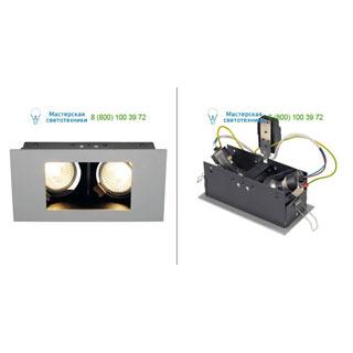 112434 SLV by Marbel INDI REC 2S GU10 светильник встраиваемый для 2-х ламп GU10 по 35Вт макс., серебристый / черный