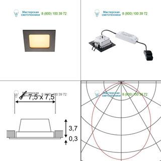 112720 SLV by Marbel FRAME BASIC LED SET светильник встраив. с LED 6Вт (9,4Вт), 3000K, 450lm, с блоком питания, черный