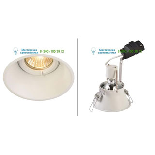 113161 SLV by Marbel HORN-O GU10 светильник встраиваемый IP21 для лампы GU10 50Вт макс., белый