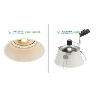 113171 SLV by Marbel HORN-T ES111 светильник встраиваемый для лампы ES111 75Вт макс., белый