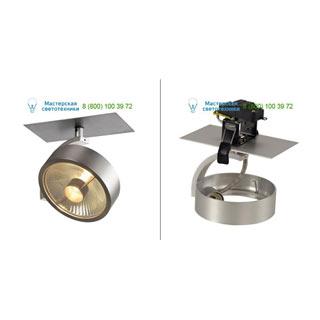 113356 SLV by Marbel KALU RECESSED QPAR 1 светильник встраиваемый для лампы ES111 75Вт макс., матированный алюминий