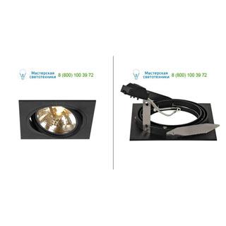 113800 SLV by Marbel NEW TRIA 1 QRB111 светильник встраиваемый для лампы QRB111 75Вт макс., черный