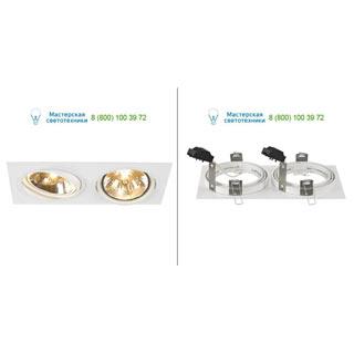 113811 SLV by Marbel NEW TRIA 2 QRB111 светильник встраиваемый для 2-х ламп QRB111 по 75Вт макс., текстурный белый