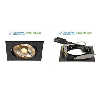 113830 SLV by Marbel NEW TRIA 1 ES111 светильник встраиваемый для лампы ES111 75Вт макс., черный