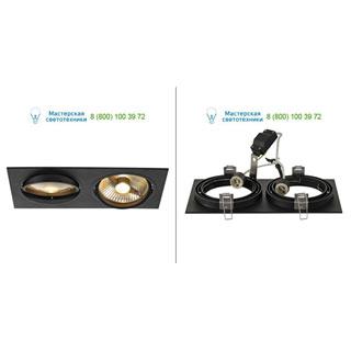 113840 SLV by Marbel NEW TRIA 2 ES111 светильник встраиваемый для 2-х ламп ES111 по 75Вт макс., черный