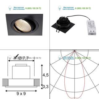 113910 SLV by Marbel NEW TRIA LED DL SQUARE SET, светильник с COBLED 6.2Вт, 3000K, 38°, 625lm, с блоком питания, черный