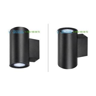 114190 SLV by Marbel SUPROS UP-DOWN светильник настенный с LED 2х15.2Вт (33.5Вт), 4000К, 2900лм, 60°, черный