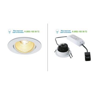 114381 SLV by Marbel NEW TRIA 68 LED ROUND SET светильник с COB LED 9Вт (12Вт), 3000К, 800lm, 38°, с бл. питания, белый