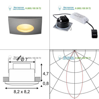 114474 SLV by Marbel OUT 65 SQUARE LED SET, светильник IP65 встраив с LED 9(12)Вт, 38°, 3000K, 460lm, с БП, серебристый