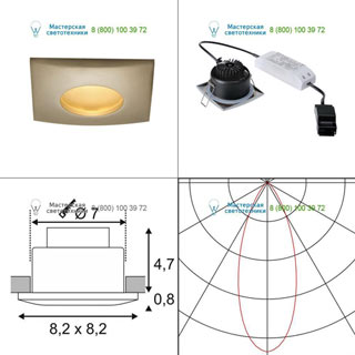 114477 SLV by Marbel OUT 65 SQUARE LED SET, светильник IP65 встраив с LED 9(12)Вт, 38°, 3000K, 460lm, с БП, титан